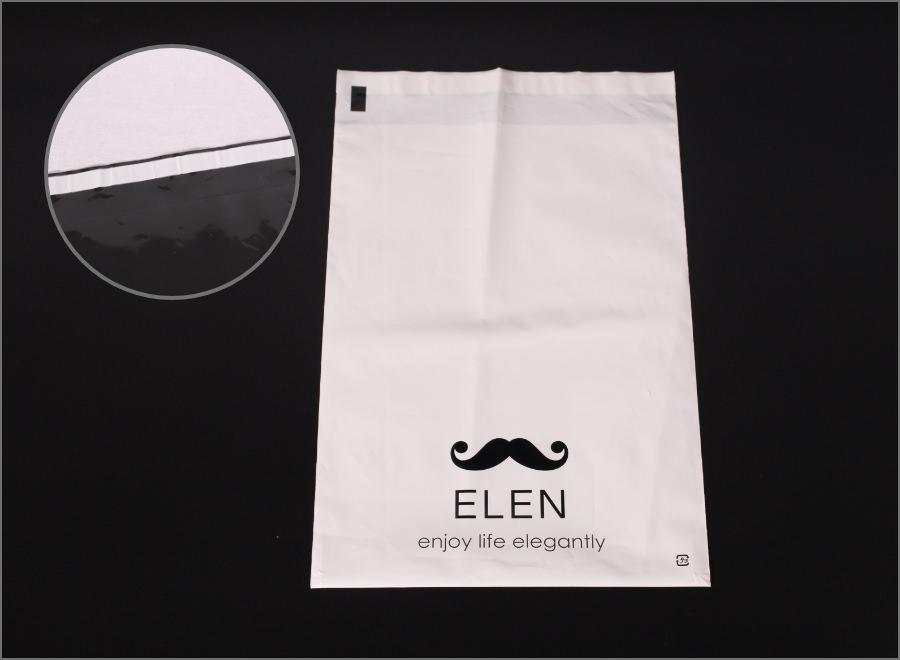 テープ付き宅配袋のイメージ