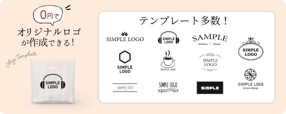オリジナルロゴ制作サービス