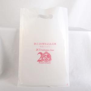 記念式典用の白を基調としたビニール袋