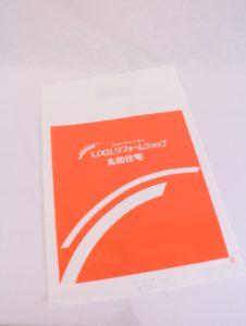 リフォーム会社様のオレンジの手穴ポリ袋