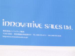 水色で印刷されたシンプルなポリ袋