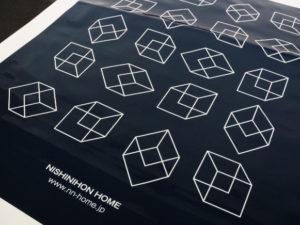 おしゃれなデザインのオリジナルポリ袋