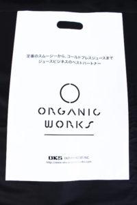 オーガニックジュース店舗のオリジナルポリ袋