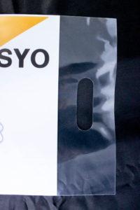 OPP素材のオリジナルポリ袋
