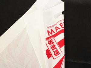 HDPE素材のポリ袋